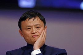 Глава Alibaba Group Джек Ма.