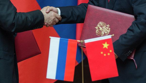 Объем российско-китайской торговли сократился на треть