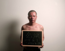 китай выплатит компенсацию узнику камеры смертников