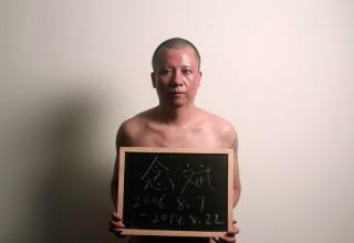 Невинно приговоренный к смерти китаец получит компенсацию в 1,14 млн юаней