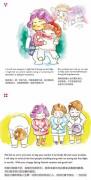 китайские пассажиры ханчжоу