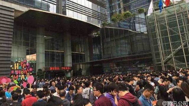 китайская корпоративная культура