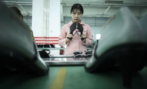 забастовка на китайской фабрике