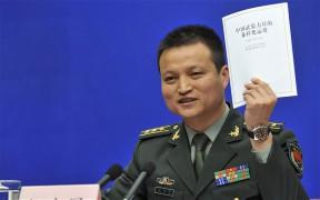 военная белая книга КНР