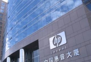 Hewlett-Packard продает контрольный пакет китайского подразделения университету Цинхуа
