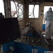 В Китае затонул теплоход с 458 пассажирами на борту