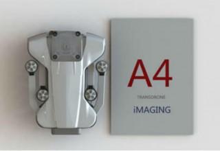 В Китае создали складной дрон размером A4