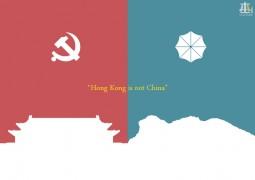 гонконгские иллюстрации против КНР