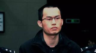 В Китае казнен студент, отравивший соседа по общежитию