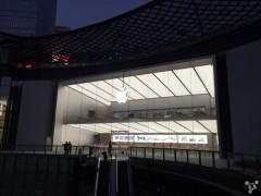 Apple Store Guangzhou