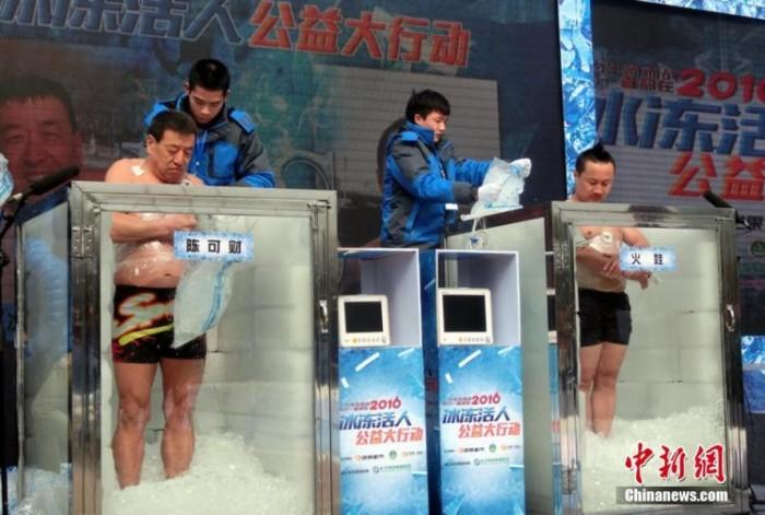 Фото: news.163.com