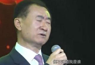 Богатейший человек Китая спел на корпоративе своей компании