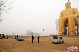 Статуя Мао Цзэдуна
