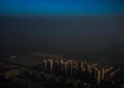 Тяньцзинь смог