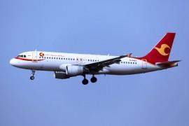 Самолет А320 авиакомпании Tianjin Airlines.