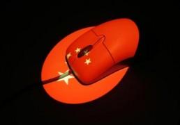 Китайские хакеры атаковали США