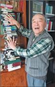 Фань Вэньчжи и его дневники