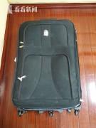 Более 10 кг кокаина было использовано для создания чемодана.