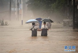В провинции Хунань река Сянцзян поднялась до рекордного уровня