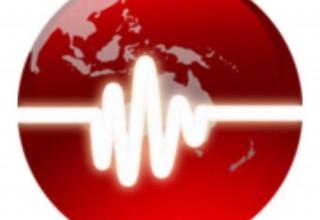 Землетрясение в Китае: число жертв выросло до 20