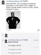 wechat чернокожий
