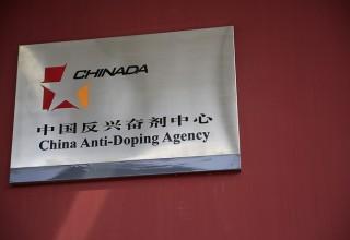 WADA проведет расследование о существовании допинговой системы в Китае