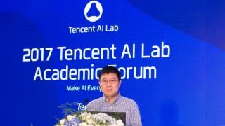 китай искусственный интеллект