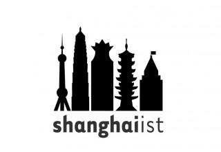Крупнейший англоязычный портал о Китае Shanghaiist возобновил работу