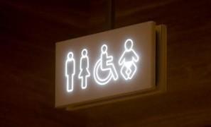 Матерям в Пекине приходится кормить младенцев в мужском туалете