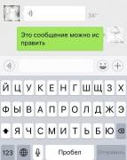 WeChat китай телефон вичат