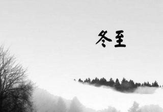 В Китай официально пришла зима
