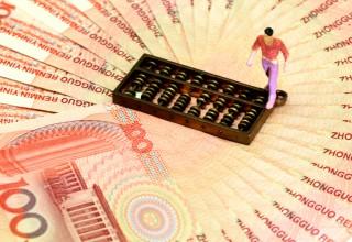 Китайцы берут онлайн-кредиты сразу у нескольких организаций