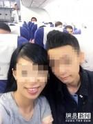 Китаянка обнаружила, что ее «парень» — женщина после полугода совместной жизни