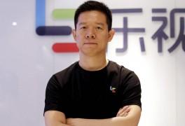 Цзя Юэтин, бывший генеральный директор и основатель китайской компании LeEco
