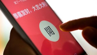hongbao app