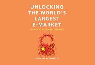 Россиянка выпустила книгу о китайском интернет-маркетинге