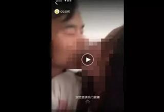 Китайского учителя уволили после публикации видео поцелуя с 17-летней ученицей