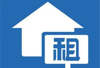 Китайский рынок аренды жилья вырастет вчетверо: до $797 млрд к 2030-му