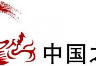 КНР объединила крупнейшие вещательные корпорации в ТРК «Голос Китая»