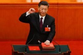 китай си цзиньпин переизбран конституция