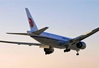 На борту следовавшего в Пекин самолета взяты заложники
