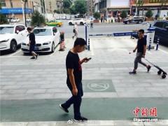 Китаец с телефоном