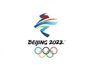 В зимних ОИ-2022 в Китае примет участие рекордное количество женщин