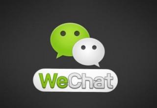 Китайский суд упростил подачу доказательств из WeChat и QQ