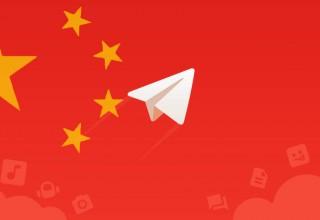 Лучшие стикерпаки для Telegram на китайскую тематику