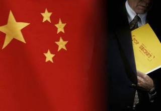 Китай развернул кампанию против шпионов с Тайваня