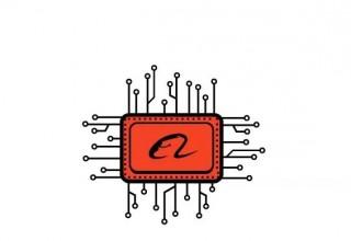 Alibaba займется разработкой собственных микропроцессоров