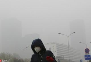 Столица Китая будет задыхаться от смога с декабря по февраль – прогноз
