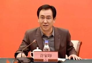 Богатейшим человеком Китая стал руководитель Evergrande
