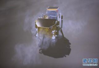 Китай первым в мире посадил исследовательский аппарат на обратной стороне Луны